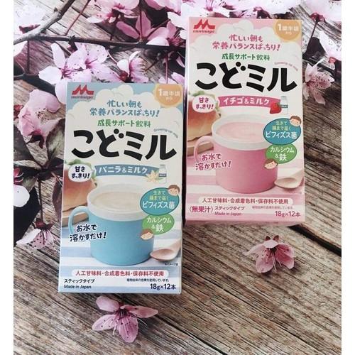 Sữa dinh dưỡng morinaga kodomil bổ sung dha nội địa nhật bản - 18173514 , 22827523 , 15_22827523 , 199000 , Sua-dinh-duong-morinaga-kodomil-bo-sung-dha-noi-dia-nhat-ban-15_22827523 , sendo.vn , Sữa dinh dưỡng morinaga kodomil bổ sung dha nội địa nhật bản