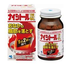 Viên Uống Giảm cân Giảm Mỡ Bụng Naishitoru 85a Nhật Bản