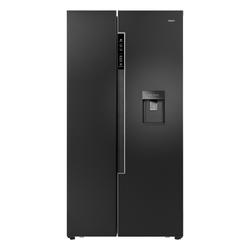 Tủ lạnh Aqua Inverter 510 lít AQR-I565AS-BS