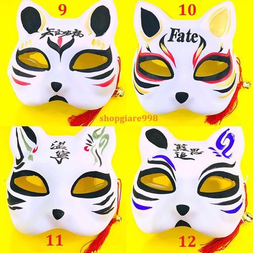 Mặt nạ mèo vẽ mask fox cat mặt nạ hóa trang nửa mặt