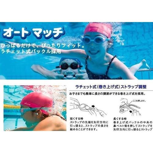 Kính bơi view v710j cao cấp made in japan