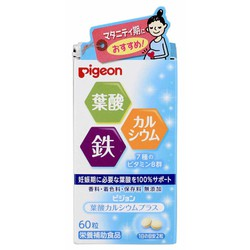 Vitamin bổ sung dinh dưỡng cho bà bầu Pigeon Nhật Bản