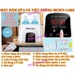 Máy hâm sữa, tiệt trùng b ình sữa siêu rộng siêu tốc 9 chức năng MUM S CARE [Tốt và rẻ so với Fatzbaby FB3003SL - FB3002SL - FB3012SL, Avent, Babymoov, Kenjo, Kuku, Beurer, Rozabi Flash, Chicco, Farlin, Medela, Nuk, Gluck] - MC-6801 thumbnail