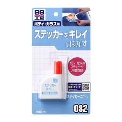 Dung dịch loại bỏ keo cũ bám chặt trên xe ô tô Sticker Remover - Soft99 - Lột Keo Dán Xe