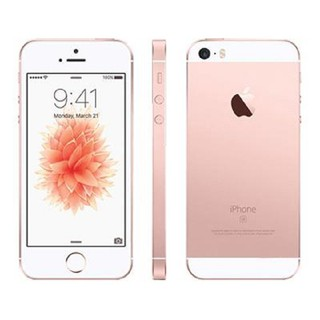 ĐIỆN THOẠI IPHONE 5SE 16G - ĐIỆN THOẠI IPHONE 5SE 16G 01 thumbnail