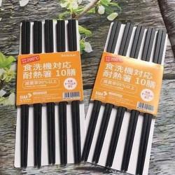 Combo 10 đôi đũa kháng khuẩn Shikisai chống cong vênh