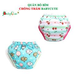 Combo 2 quần bỏ bỉm vải chống thấm BabyCute size M, L, XL, XXL - đã có lót bên trong