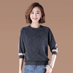 áo len dẹt kim cực xinh - BY4436