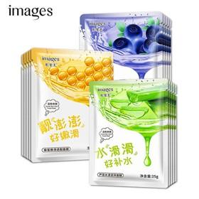 Combo 3 mặt nạ giấy dưỡng trắng da IMAGES mix 3 loại lô hội, việt quất, mật ong mặt nạ nội địa Trung - KR-MA12