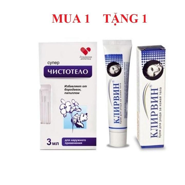 Combo Tiết Kiết Kiệm - Gel Tẩy Nốt Ruồi - Tặng Kem Sẹo Nga - Tay Nut Ruoi Và Tri Seo Nga