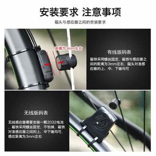 Đồng Hồ tốc độ không dây xe đạp INBIKE [ĐƯỢC KIỂM HÀNG] 22979629 - 22979629 thumbnail