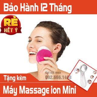 Máy Massage Rửa Mặt - Máy Massage Rửa Mặt thumbnail