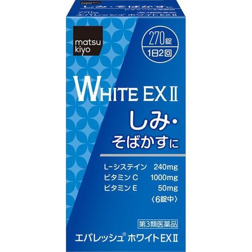 Viên uống trị nám matsukiyo white ex ii 270 viên