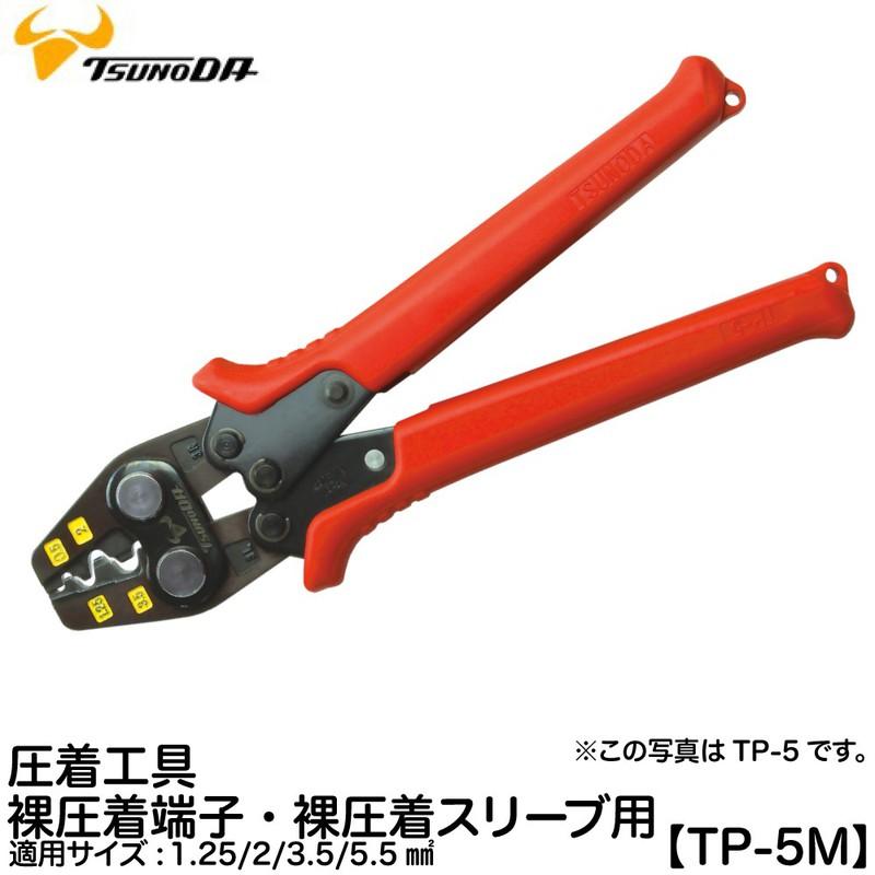 TP-5M