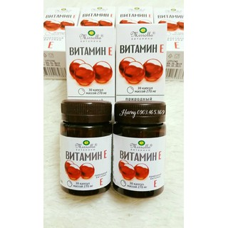 Combo 2 hộp Vitamin E đỏ 270mg hộp 30 viên hãng Mirrolla Nga - 190 thumbnail