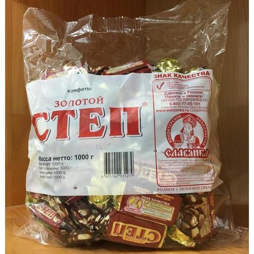 Kẹo cten socola nhân lạc nga gói 1kg - 19148606 , 23017001 , 15_23017001 , 265000 , Keo-cten-socola-nhan-lac-nga-goi-1kg-15_23017001 , sendo.vn , Kẹo cten socola nhân lạc nga gói 1kg