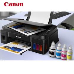 Máy in phun màu Canon G2010 IN SCAN COPY Kèm mực chính hãng