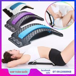 Thiết bị chống căng cơ lưng Massage Magic lưng thư giãn Mate Đau cột sống định hình cột sống