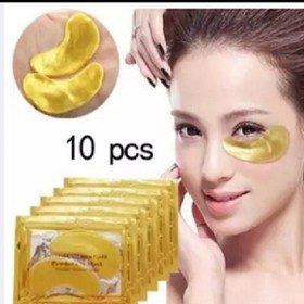 Combo 10 Cặp Mặt Nạ Mắt Collagen - măt na