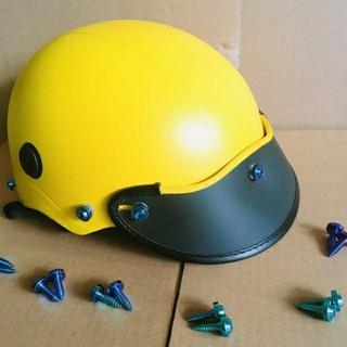 mũ bảo hiểm sơn gắn 7 ốc proti - mũ titan thumbnail