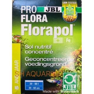 Cốt nền cho hồ thủy sinh Florapol [ĐƯỢC KIỂM HÀNG] 23018710 - 23018710 thumbnail