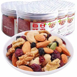 Hạt dinh dưỡng nội địa mix 7 loại hạt siêu ngon