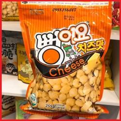 Snack Upon Bỏng Ngô Vị Phô Mai Hàn Quốc 255g - 8801151150031