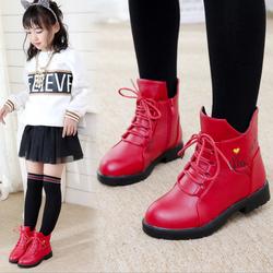 [Hỗ trợ 30k phí vận chuyển] Giày martin chữ LOVE siêu xinh cho bé gái 20545