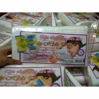 Khăn vải khô đa năng BABY Hiền Trang - 34876 thumbnail