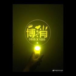 Lightstick Tiêu chiến Vương Nhất Bác Ngụy love Lam Trần Tình Lệnh gậy cổ vũ ánh sáng hòa nhạc phát sáng thần tượng trung quốc