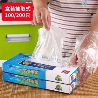 găng tay nilong - 0243 thumbnail