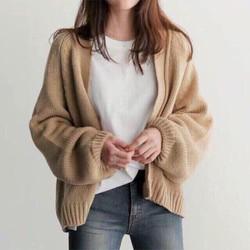 Áo cardigan len trơn siêu hot mã 400