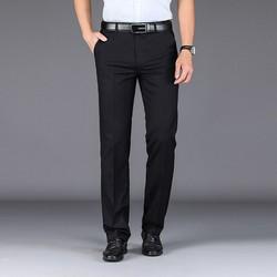 Quần big size nam vải đen dầy dặn