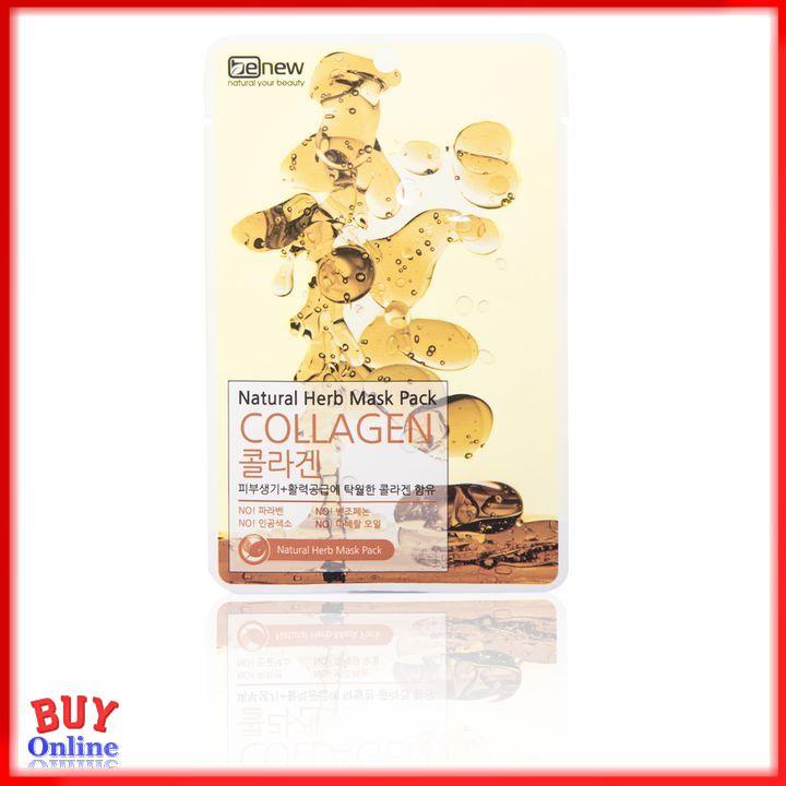 Mặt nạ Collagen Trị Nám Trắng Da Benew Hàn Quốc