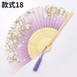 Quạt cổ trang hoa vàng nền tím quạt xếp cầm tay phong cách Trung Quốc