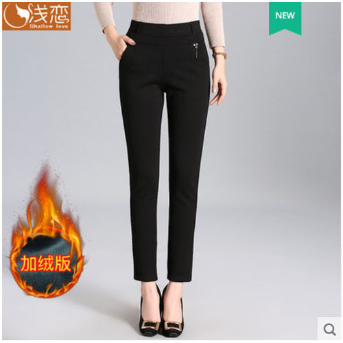 Quần legging nữ trung niên cạp cao lót nỉ kiểu dáng xinh xắn - 20421819 , 23206054 , 15_23206054 , 999000 , Quan-legging-nu-trung-nien-cap-cao-lot-ni-kieu-dang-xinh-xan-15_23206054 , sendo.vn , Quần legging nữ trung niên cạp cao lót nỉ kiểu dáng xinh xắn