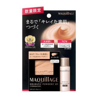 Set Lõi phấn phủ và kem lót Maquillage - 4901872968374 thumbnail