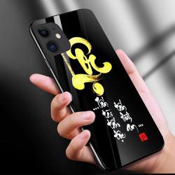 Ốp điện thoại kính cường lực cho máy iPhone 11 - thu pháp tâm tài lộc đức MS TPTTLD019