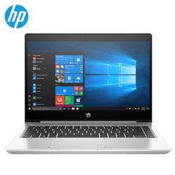 HP ProBook 450 G6 _6FH07PA_ i7 _8565U _8GB _128GB SSD _1TB _GeForce® MX130 with 2GB GDDR5 _hàng chính hãng - 6FH07PA