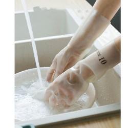 Găng tay cao su Siêu dai - Siêu bền đa năng