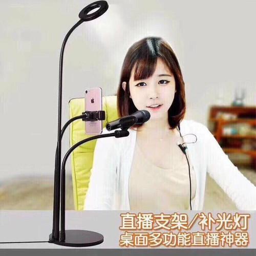 Bộ giá đỡ live stream 3 in 1 đa năng có đèn led chân đế kẹp cao cấp dụng cụ livestream bộ dụng cụ live stream dep