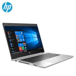 HP Probook 450 G6 _6FG98PA_ i5 _8265U _4GB _256GB SSD _GeForce® MX130 with 2GB GDDR5 _Full HD IPS _Finger _ hàng chính hãng - 6FG98PA