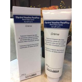 Kem nẻ chàm Grycerol Vaseline Paraffine 250g MẪU MỚI - Dexeryl250 mới thumbnail
