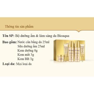 CHÍNH HÃNG Bộ kit dưỡng ẩm và làm trắng da tinh chất ốc sên bộ dưỡng da dùng thử - 2888191622 5