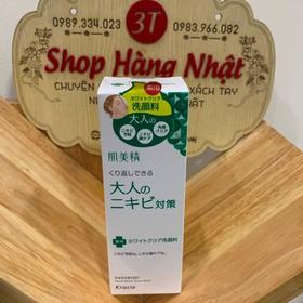 Sữa rửa mặt trị mụn Kracie HADABISEI Facial Wash - PVN2121