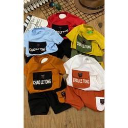 sét 3 bộ túi hộp cho bé trai,đồ bộ cho trẻ em có nhiều màu để lựa chọn