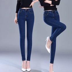 Quần jean nữ trơn co giãn[CHO XEM HÀNG]   cao cấp lưng cao 3 màu hàng công ty