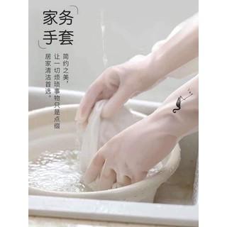 Găng tay rửa bát siêu dai - 0xlinha thumbnail