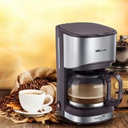 Máy pha cafe, trà BEAR A07V1