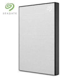 Ổ Cứng Di Động Seagate Backup Plus Slim 2TB Bạc - Mới 2019